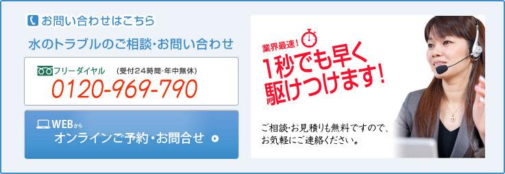 【MS6105-#9】台付サーモシャワー